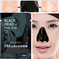 Face Care black mask pilaten Nose Facial Blackhead Remover Mask Minerals Pore Cleanser Black Head Pore Strip for nose Close pore