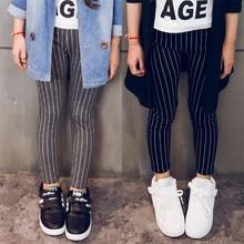 Коллекция года, брендовые весенне-летние штаны для девочек хлопковые детские обтягивающие брюки в полоску Леггинсы с вертикальными полосками для девочек, черные длинные штаны