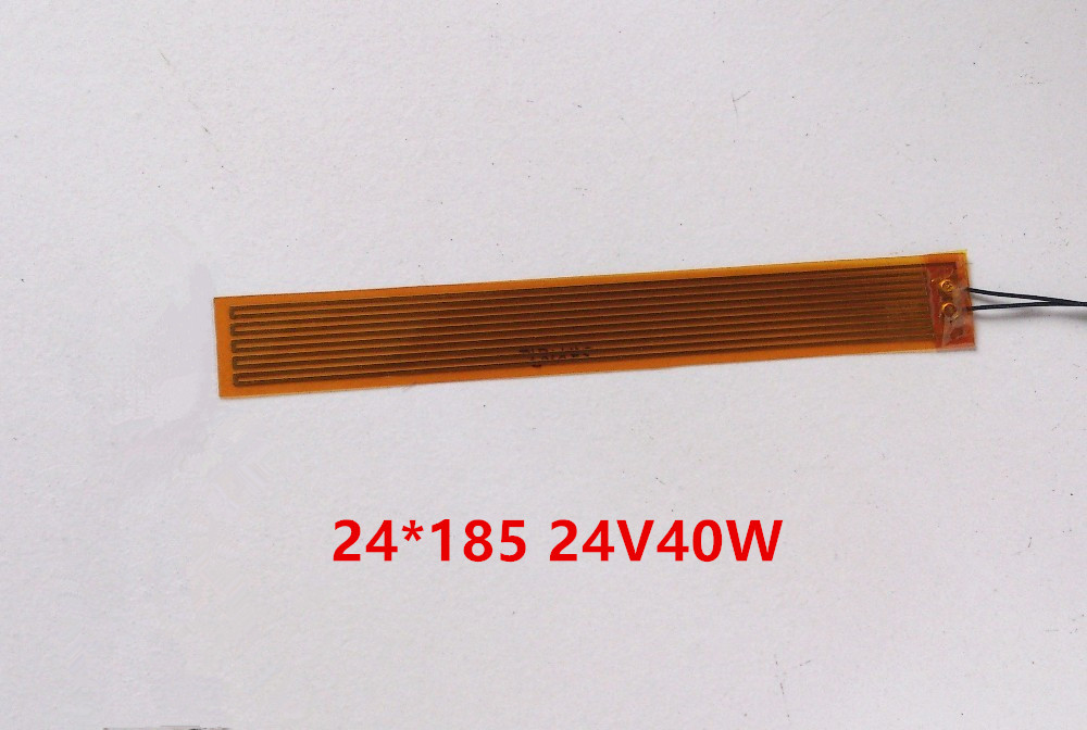 Thin polyimide heating film heating sheet bent heating heater with 24*185 24V40W