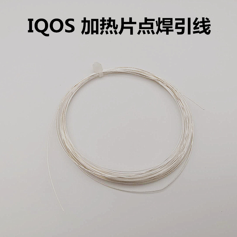 Iqos Professional Maintenance of Dismantling Machine Precious Metal Parts Heating Welding Special Lead. недорго, оригинальная цена