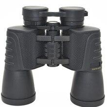 Wholesale Binoculars 20×50 56M  1000M Nitrogen waterproof High-power high-definition Night Vision Hunting Telescope
