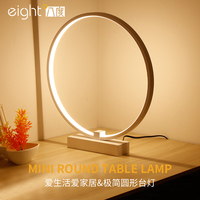 Nordic Table Lamp Simple Creative Personality Led Bedroom Bedside Lamp Desk Writing Desk Lamp Modern Lighting
