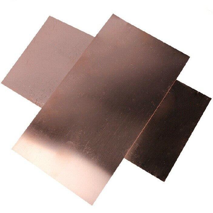 99.9% Copper Sheet Plate Pure Copper Cu Metal 45*45*15mm