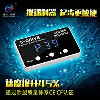 Chip melodie Auto Starke Booster auto drossel controller für Mitsubishi Galant gewinnen mehr power schnelle geschwindigkeit schnelle antwort motor teil-in Auto-elektronische Drossel-Controller aus Kraftfahrzeuge und Motorräder bei