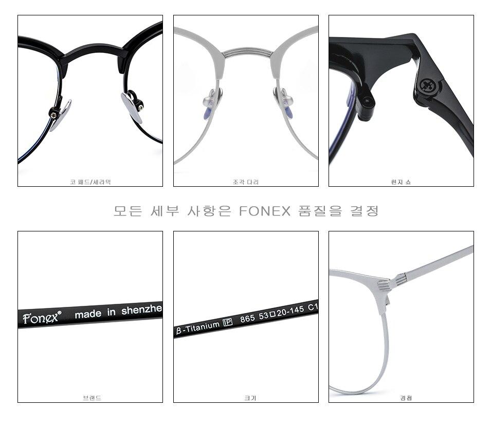 fonex-865---korean_03