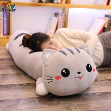 Cat Kitty Plush Toy Triver Stuffed Doll Boyfriend Long Pillow Cushion Bolster Girlfriend Birthday Gift Home Decor Drop Shipping
