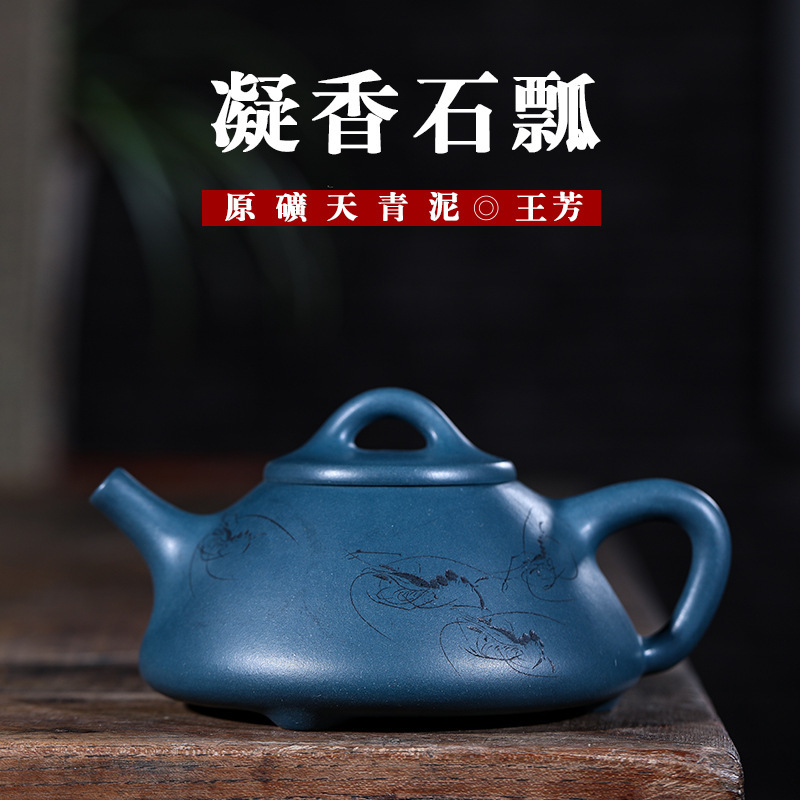 Dark-red Enameled Pottery Teapot Azure Mud Wholesale Wang Fang Manual Famous Teapot Customized Travel Tea Set Generation HairDark-red Enameled Pottery Teapot Azure Mud Wholesale Wang Fang Manual Famous Teapot Customized Travel Tea Set Generation Hair