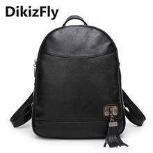 Dikizfly! Новый элегантный дизайн рюкзаки женщины рюкзак высокое качество из искусственной кожи с кисточками школьные сумки для подростков модная одежда для девочек Сумка