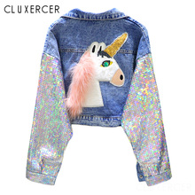 New Arrival Unicorn Sequins Jeans Coats Women Casual Short Slim Cartoon Denim Jacket