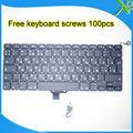 "Nova marca Para MacBook Pro 13.3 ""A1278 RU teclado Russo + 100 pcs parafusos do teclado 2008-2012 Anos"