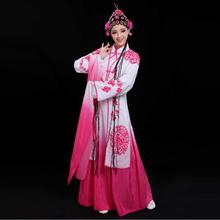 Woman Long Sleeves Dance Costumes National Beijing Opera Chinese Classical stage wear Hanfu Princess Dress Ancient Fairy Cosplay