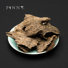 PINNY 10g/bag Vietnam Nha Trang Agarwood Blocks Natural Wood Incense Home Fragrant Good Healthy Insect Leakage Chip