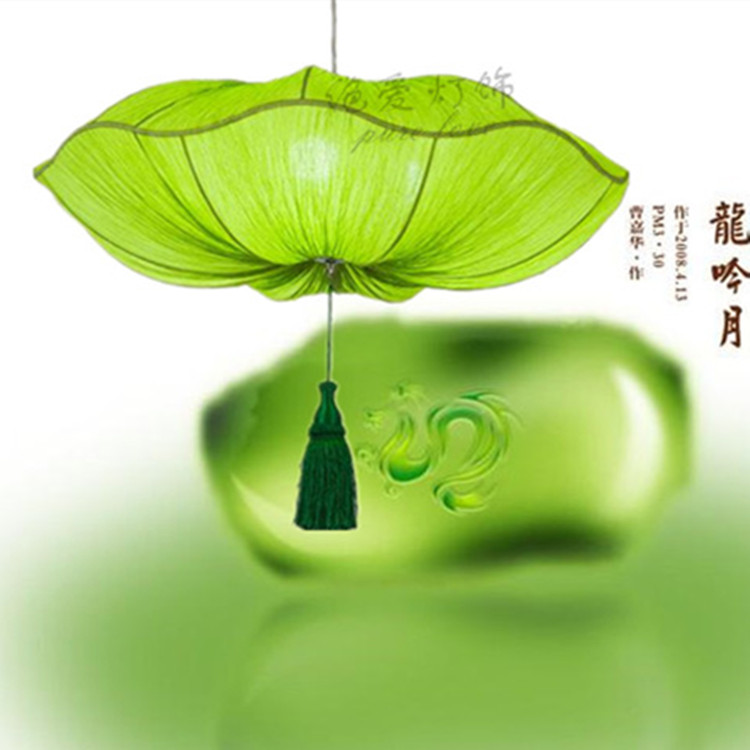 Modern minimalist new Single head Chinese style lotus Pendant Light bedroom living room dining room art creative lanterns ZS116 single head small bar of korean modern minimalist iron pendant lamps dining room pendant light the living room kitchen