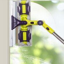 เครื่องมือทำความสะอาดกระจกสองด้านTelescopic Rodทำความสะอาดหน้าต่างSqueegeeใบปัดน้ำฝนยาวหมุนหัวแปรงซิลิโคนScrubbe
