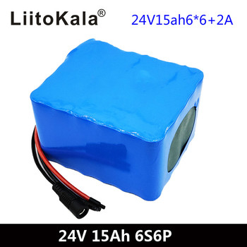 LiitoKala 6S6P 24V 15Ah 25.2V lithium battery pack batteries for electric motor bicycle ebike scooter wheelchair cropper with BM