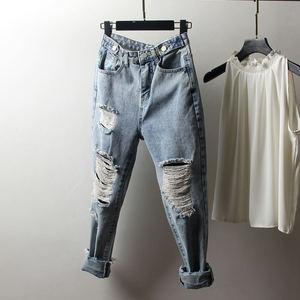 Image 2 - Vintage Boyfriend Jeans Per Le Donne A Vita Alta Allentato Strappato Jeans Femme Denim Pantaloni Stile Harem Streetwear Più Il Formato Mamma Jeans 4XL Q1413