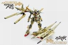 Free shipping Dragon Momoko model 1:100 MG ORB 01 gold Akatsuki Gundam full equipment