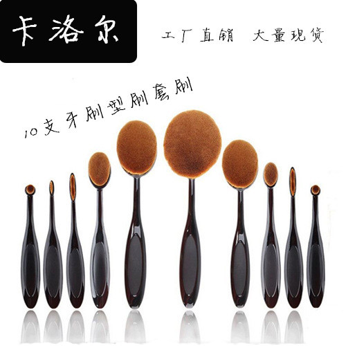 Online Buy Wholesale chemical free cosmetics from China chemical ...