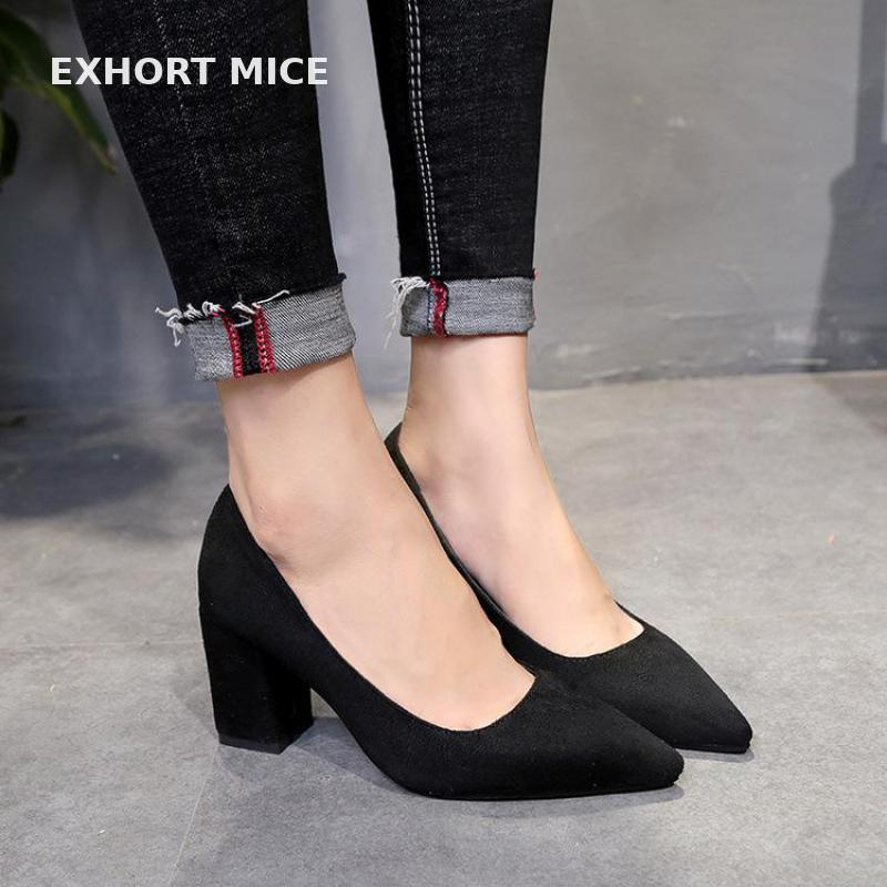 Large size 33-44 High Heels Women Pumps Nightclub Wedding casual shoes Pointed Toe Parties Slip-on Summer Flock Shallow Square asumer high heels large size 33 41 office shoes pointed toe square heels slip on women pumps sequined black apricot lady shoes