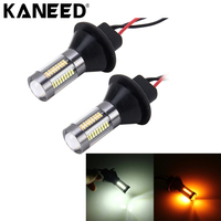 KANEED running turn signal drl 1156 5W 300LM 66LEDs SMD 4014 Car reverse light led bulb Lamp Daytime Turn Running Light Source
