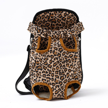 Pet Dog Carrier Backpack Mesh Camouflage Outdoor Travel Products