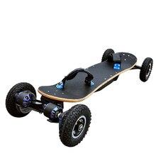 Четырехколесный Электрический скейтборд с двойным мотором 1200 Вт Мощный электрический Лонгборд скутер увеличенная доска Электронный скутер Ховерборд деревянная доска