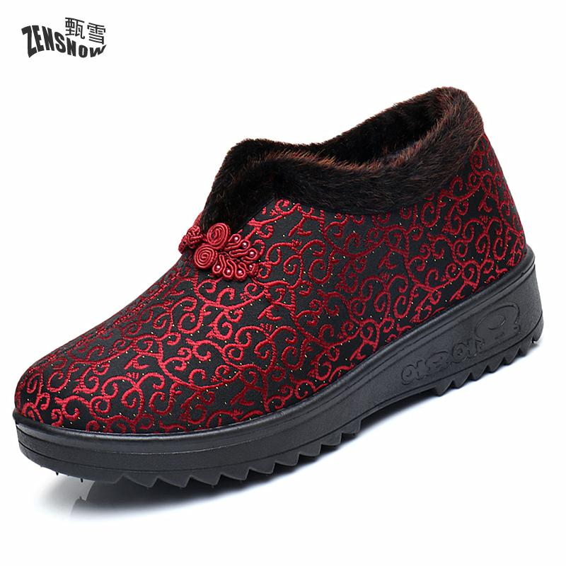 Designed For The Elderly With Flat Design Winter Cotton Cashmere Thermal Comfort Grandma Shoes Slip Retro national style,