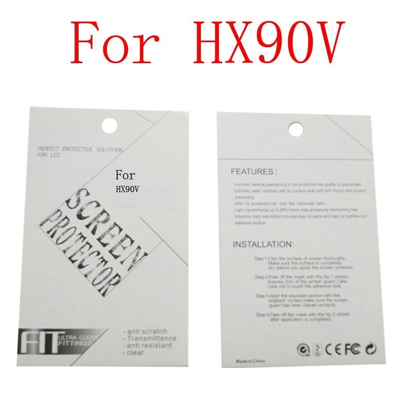 HX90V