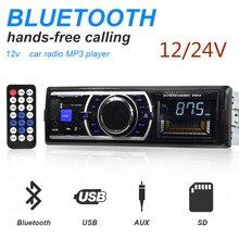 Car-Stereo-Player Car-Radio Phone MP3 Bluetooth 1-Din AUX-IN 24V 12/24v Remote Controlcar