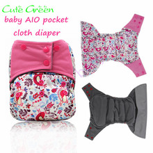 polyester microfleece aio cloth diaper with insert sewn;baby cloth diapers baby nappy;pocket aio cloth pants;baby diaper cover