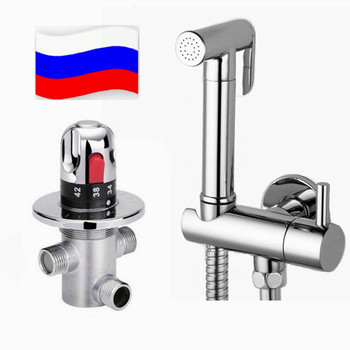 Thermostatic Chrome Brass Bathroom Bidet Faucet Wall Mounted Tap Single Handle Mop Clearing Tap BD888