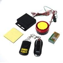 Универсальная мотоциклетная сигнализация для велосипеда, система самоката, дистанционное управление, противоугонная охранная сигнализация