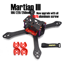 Martian III 3 190mm 220mm 250mm Carbon Fiber with PDB 4mm arms for FPV Cross Racing Drone Quadcopter Frame kit +