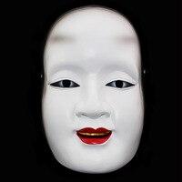 Halloween Japanese Noh Drama Joke White Face Woman Masks Seiko Polishing Hand Drawing High Grade Resign