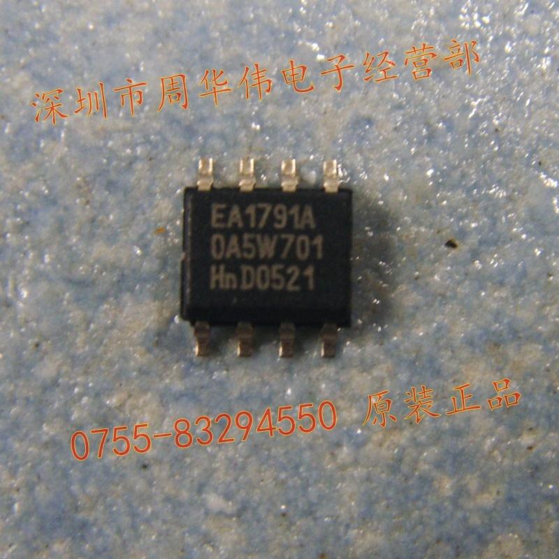 TEA1791AT/N1 TEA1791AT TEA1791A EA1791A sop-8 100% a qualidade é boa 20psc {Frete Grátis}