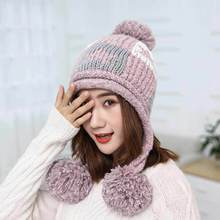 Cute Winter Hats For Women Three Balls Pompom Warm Cap Printed five stars Knitted Beanie Hats Girl Femal Bonnet Femme Gorro