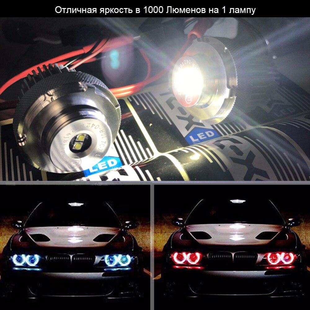 BMW E60 E61 Ultra Bright 10W 6000k avtomobil dizaynlı LED marker - Avtomobil işıqları - Fotoqrafiya 6