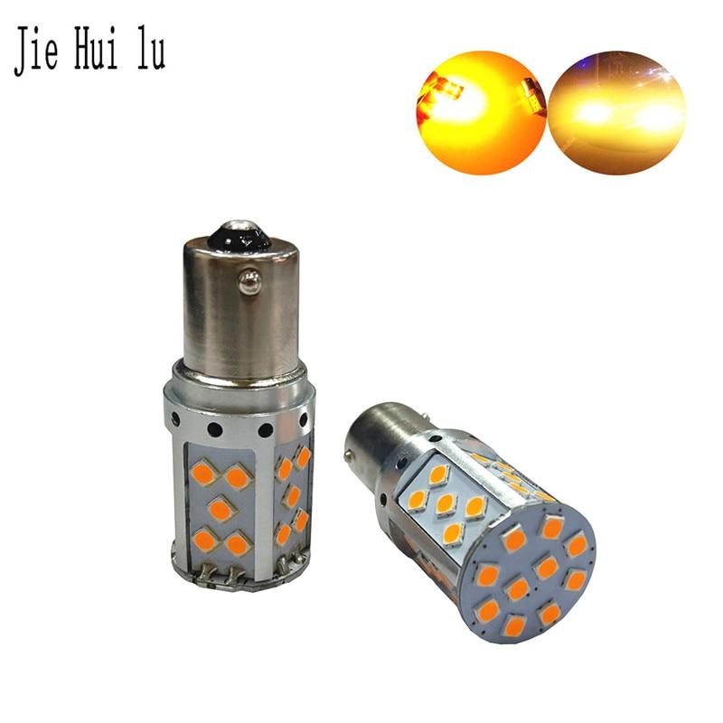 2Pcs Canbus 18W PY21W BAU15S 1156 LED BA15S T20 7440 35 SMD 3030 Car Reverse Backup Stop Lights Rear Turn Signal No Hyper Flash