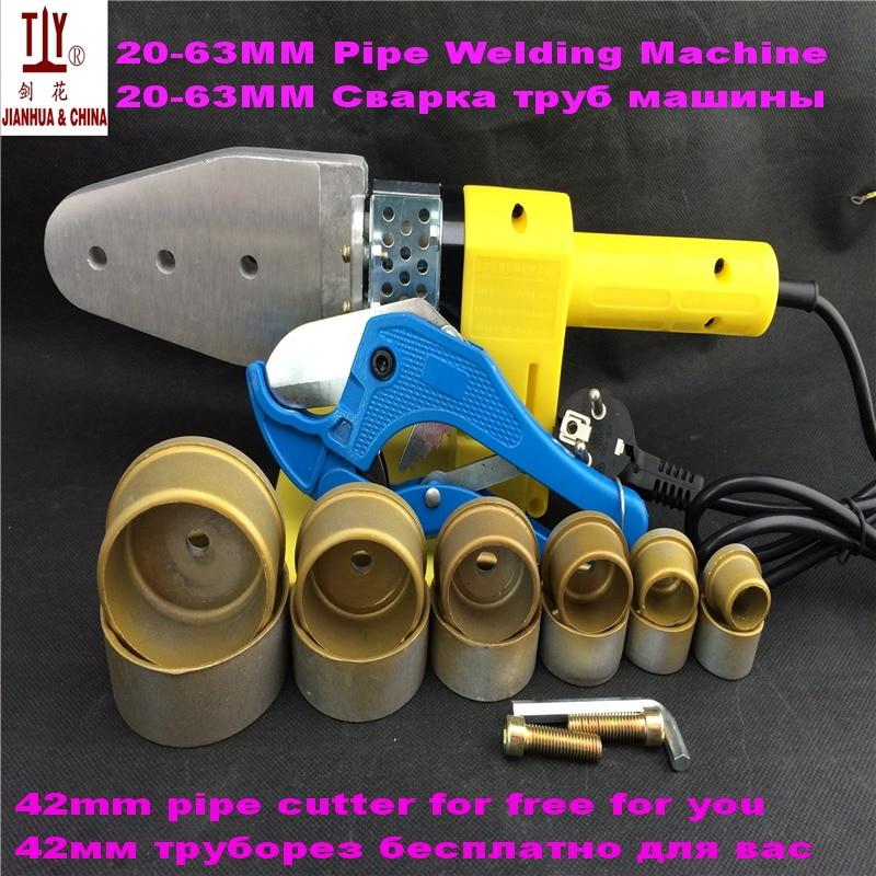 20-63mm 220 / 110V 800W plně automatický ohřívač trubek na trubkové svařování trubek Trvá se pouze 2 minuty a 38 sekund, než se pracuje s PE trubkovým svarem