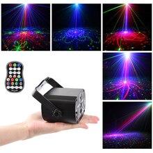 مصباح LED قرصي أضواء للمسرح التحكم الصوتي الموسيقى الليزر مصابيح جهاز عرض 60 طرق RGB تأثير مصباح للحزب تظهر مع تحكم
