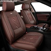 [Kokololee] Автокресло Чехлы для hyundai solaris аксессуары vw golf 4 bmw x5 e70 форд мондео 4 автоаксессуары- стиль