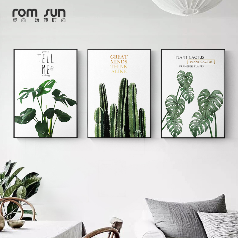 Nordic Style Tropical Plant Canvas Painting Wall Art