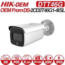 Hikvision OEM IP Camera DTT46G (OEM DS-2CD2T46G1-4I/SL) 4MP Network Bullet POE IP Camera H.265 CCTV Camera SD Card Slot hikvision h 265 poe ip camera ds 2cd2335fwd i 3mp ultra low light network turret cctv camera ir ip camera with night version