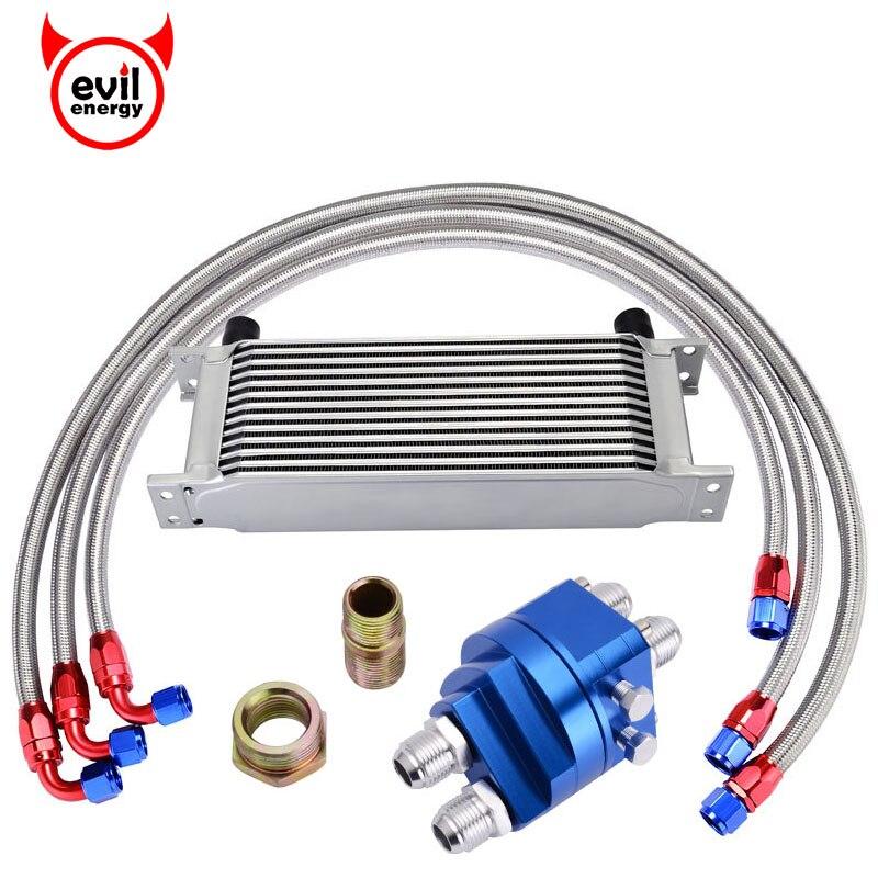 Energia mal 13ROW 10AN Motor Racing Oil Cooler + Kit de Realocação Encaixe Macho Sanduíche Adaptador + Aço Inoxidável Giratória mangueira linha
