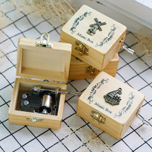 Random music Hand-operated music box Castle In The Sky Hand Cranked Wood music box Christmas Birthday Girl friend Gift hand in hand