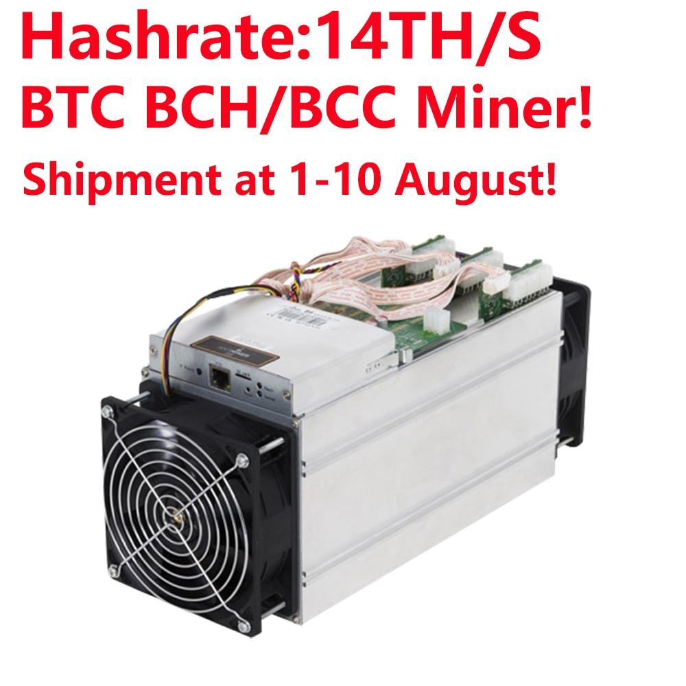 BTC BCH/BCC Miner!! Bitmain Antminer S9i-14.0 Bitcoin Miner 14TH/S Asic Miner 16nm Btc Miner APW7 power supply not included! цена 2017