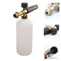 Lave-Auto à haute pression universel, Lance à mousse pour Karcher K, buse à mousse réglable, accessoires extérieurs automobiles