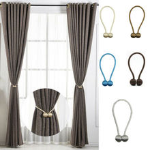 New Strong Ball Magnetic Curtain Buckle Holder Tieback Clips Home Window Accessories