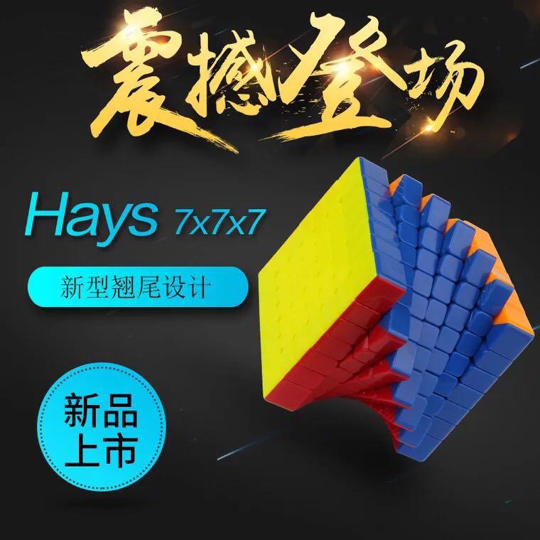 Yuxin hays 7 7x7x7 magic speed cube puzzle records du monde pour jouet éducatif jouets casse-tête