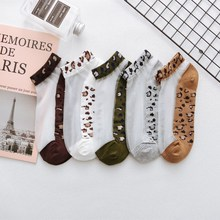 5-color summer ladies ultra-thin glass silk boat socks sexy leopard-print